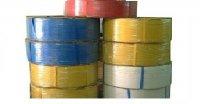 Công ty tnhh sx tm xnk tân gia hoàng chuyên cung cấp dây đai đóng thùng giá rẻ